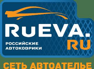 Покупайте ЭВА (ЕВА) коврики RuEVA.ru в Москве